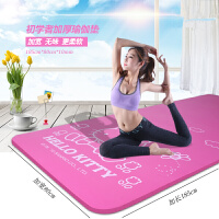瑜伽垫加厚加宽加长女初学者防滑健身垫无味运动练功垫儿童舞蹈垫 紫罗兰 kitty猫 三件套 10mm(初学者)