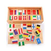 早教玩具宝宝1-3岁世界儿童认知多米诺蒙氏教具