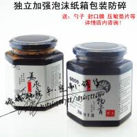 250g500g二斤六棱玻璃蜂蜜瓶方形果酱瓶密封罐酱菜瓶燕窝瓶盖