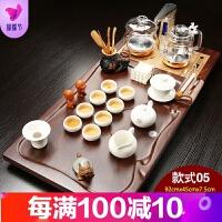 全自动玻璃烧水壶茶具套装家用陶瓷功夫茶具整套电热磁炉实木茶盘 30件