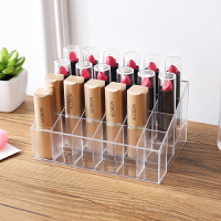 桌面口红收纳盒指甲油睫毛膏整理展示架口红架化妆盒透明口红座