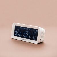 家居生活用品甲醛仪空气质量自测甲醛仪器家用甲醇测量测试纸盒