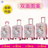 儿童拉杆箱男女童万向轮旅行箱卡通行李箱18寸20寸书包拖拉箱