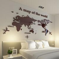 世界地图亚克力3d立体墙贴画客厅沙发背景墙壁贴纸办公室墙面装饰