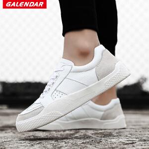 【限时抢购】Galendar男子板鞋2018新款百搭休闲小白鞋男生系带平底校园板鞋JPR8826