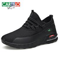 卡帝乐鳄鱼(CARTELO)透气网面户外运动轻便 男鞋 KDL851