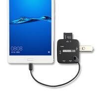 华为M2平板电脑OTG线Micro USB转接线连接U盘/键盘/鼠标读卡器