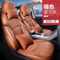 宝马1系3系5系320li525li118i X1 X3 X5四季座套全包真皮汽车坐垫