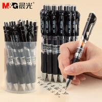 晨光k35中性笔学生用圆珠笔按动签字笔黑笔碳素按压式子弹头红色蓝色创意简约考试必备