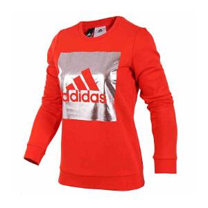 Adidas阿迪达斯 2017新款女子运动休闲卫衣套头衫 BS3241