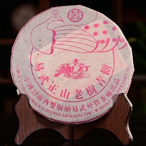 【两片一起拍】2002年云南普洱茶易武大树 生茶 357克/片