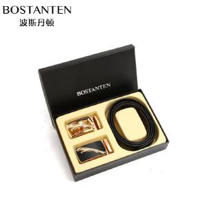 (可礼品卡支付)波斯丹顿礼盒皮带套装男士牛皮自动扣腰带礼品装B4140
