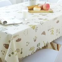 田园餐桌布防水防油防烫免洗桌布PVC塑料台布餐厅长方形茶几桌垫m2o