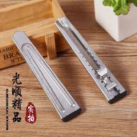 全金属大号美工刀 工具刀 不锈钢裁纸刀 壁纸刀