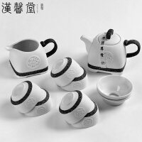 汉馨堂 茶具套装 功夫茶具家用陶瓷茶杯茶壶套装景德镇泡茶壶茶海过滤组可定制一壶6杯