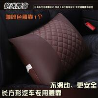 汽车头枕护颈枕一对车载颈枕座椅腰靠枕头车靠枕车用抱枕用品套装