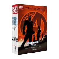 新复仇者联盟(全4册)(美国队长 钢铁侠 奇异博士 黑豹,新复仇者重新集结。)