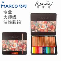 MARCO/马可 3100-24TN 雷诺阿系列/专业彩色铅笔/24色 油性彩铅手绘素描涂鸦填色套装小学生绘画美术用品