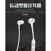 无线4.1蓝牙耳机重低磁吸开车音乐运动跑步防水防汗双耳耳塞挂耳式入耳式苹果手机降噪中文语音提示