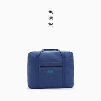 旅游手提折叠行李包出差短途旅行箱防水收纳袋衣服衣物内衣整理袋