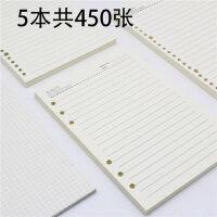 活页笔记本替芯活页芯纸替换芯A5B5米黄护眼6孔9孔20孔26