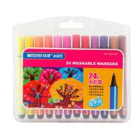 马可 儿童三角杆可水洗水彩笔 绘画不易断涂鸦笔套装