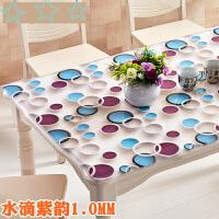 桌布防水防烫防油免洗pvc餐桌垫塑料透明长方形台布软玻璃茶几垫m2v