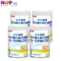 【官方旗舰店】HiPP喜宝益生元较大婴儿配方奶粉2段800g罐装*4