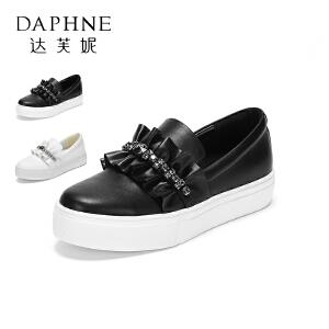 【双十一狂欢购 1件3折】Daphne/达芙妮圆漾系列  秋款松糕时尚荷叶钻饰圆头深口厚底板鞋