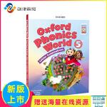 新版Oxford Phonics World 5级别 主课本含APP 原版牛津自然拼读幼儿英语启蒙训练教材 零基础入门