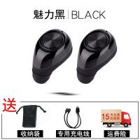 优品 蓝牙无线双耳迷你耳机跑步运动 适用于X iPhoneX 4 5 6S 7 8plus 官方标配