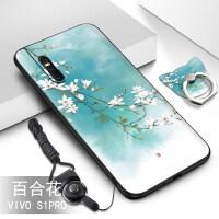 vivos1pro手机壳s1pro vivo手机保护套日韩个性创意硅胶防摔网红
