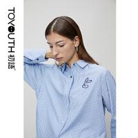 【春夏新品】初语2020春装新款休闲兔子刺绣显瘦蓝色复古竖条纹长袖衬衫女衬衣