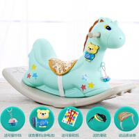 儿童木马摇马玩具宝宝摇摇马塑料大号加厚婴儿1-6周岁带音乐马车