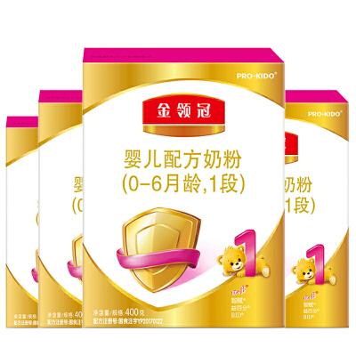 伊利金领冠 1段400g克婴儿配方奶粉 4盒装(新老包装随机发货)α+β配方、BID复合益生菌