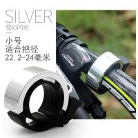 TWOOC自行车铃铛铝合金隐形Q铃铛车铃公路车山地车铃铛装备配件