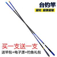鱼竿碳素超轻超硬5.4米长节手竿台钓竿鲤鲫钓鱼竿渔具套装