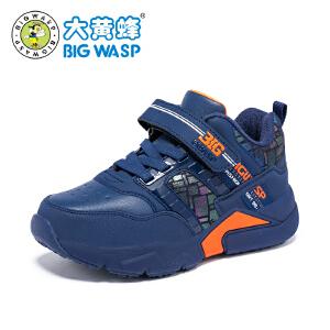 大黄蜂童鞋 儿童二棉鞋2018新款鞋子男孩冬季加绒运动鞋韩版休闲