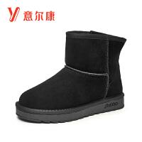 【甜美雪地靴】意尔康女鞋2018新款女靴保暖舒适可爱甜美雪地靴短靴