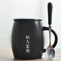马克杯办公室杯子水杯陶瓷黑色咖啡杯雕刻定制LOGO刻名字3264 圆桶杯