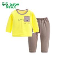 歌歌宝贝宝宝保暖衣套装加厚加绒儿童秋衣秋裤套装纯棉家居服内衣