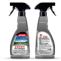 防雾剂汽车挡风玻璃除雾剂 长效防起雾车窗玻璃浴室去雾剂清洁剂