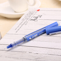 日本百乐/PILOT BXC-V5水性笔 V5升级版环保版/可换墨囊墨胆 0.5MM针管式直液式中性笔黑色红笔学生用走