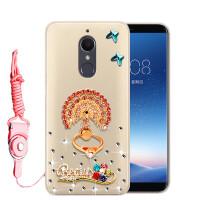 飞利浦X596手机壳X596保护套全包边防摔硅胶软壳潮水钻女
