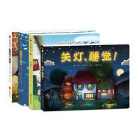 宝贝响当当(尚童童书出品,1~3岁幼幼纸板图画书,礼盒装,全套共4册 1张好玩儿的益智拼图七巧板。精