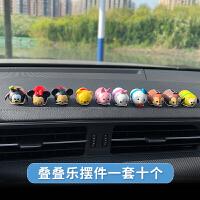 车内饰品摆件女创意个性卡通可爱汽车漂亮内饰车载车上装饰用品