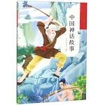 学而思大语文分级阅读・中国神话故事 1~2年级