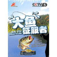 大鱼征服者(2片装)DVD( 货号:1062100000023)