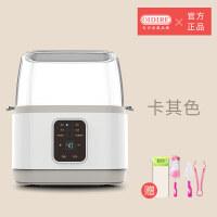 德国温奶器自动暖奶器智能恒温加热奶瓶器婴儿保温消毒器二合一双a446 卡其布色