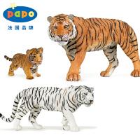 仿真动物模型玩具孩子礼物狮子老虎豹黑豹狼